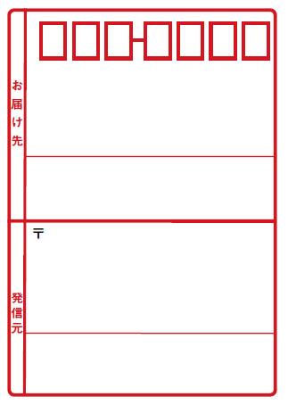 A6縦(電話番号・コメント欄なし)1段組みテンプレート